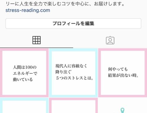 協会公式Instagram始まりました。